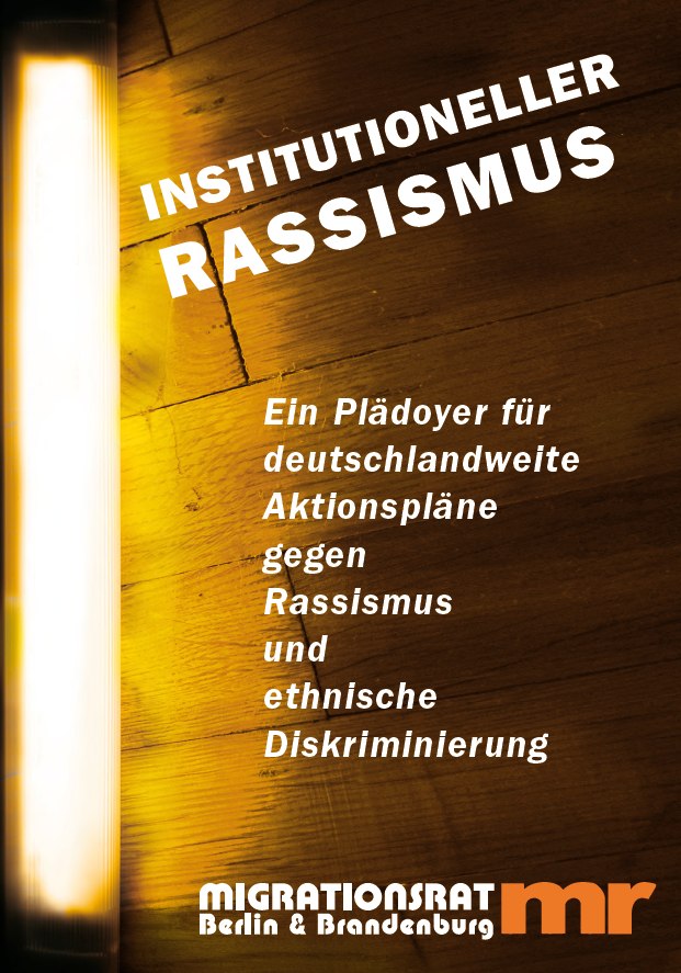 Broschüre: Institutioneller Rassismus (pdf Download)